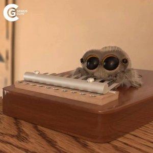 Genius Cute