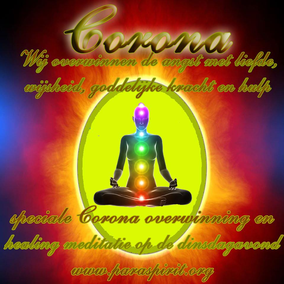 Aura corona meditatie.jpg