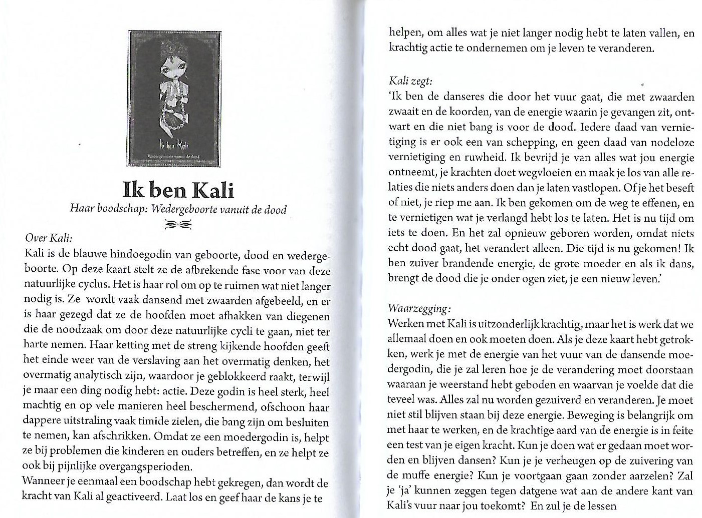 Kali1.jpg